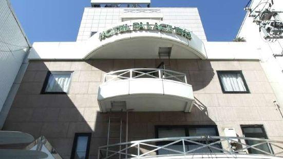 高松Palace酒店