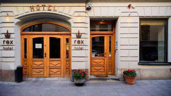 雷克斯佩蒂特酒店