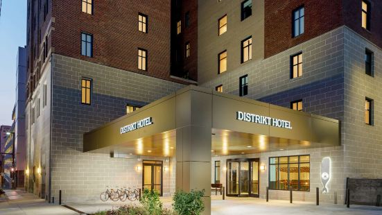 匹茲堡希爾頓格芮精選迪斯卓克特酒店