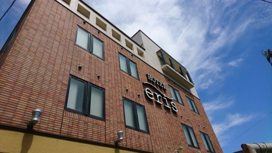Hotel Eris Hakata (Adult Only)