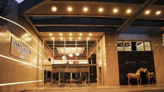 Amerian Congreso Hotel - Grand View