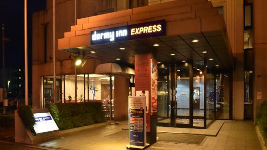 函館五稜郭多米酒店