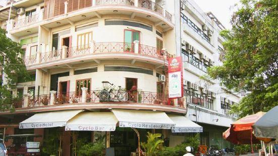 Hôtel Cyclo