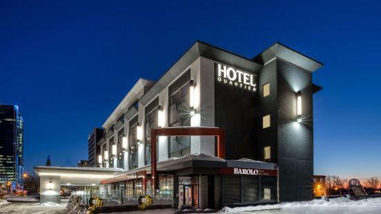 奎蒂耶爾酒店 - 阿桑德連鎖酒店