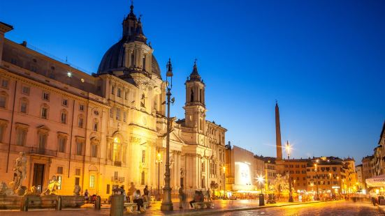 San Carlo Alle Quattro Fontane Travel Guidebook Must Visit