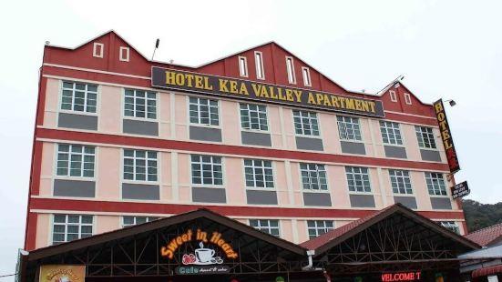 基亞谷公寓酒店