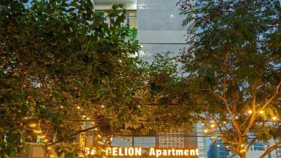 Dandelion Apartment