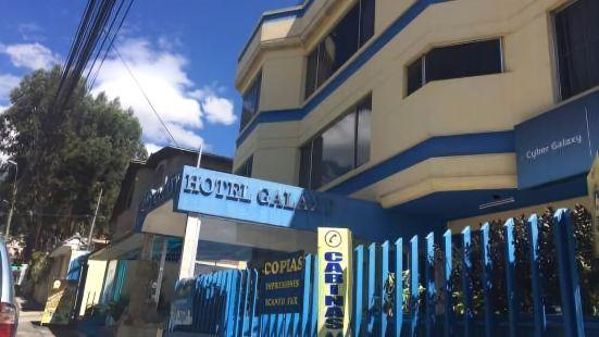 Galaxy Apart Hotel