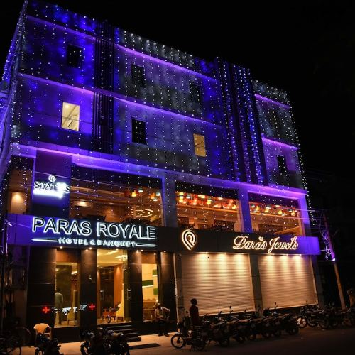 皇家帕拉斯酒店
