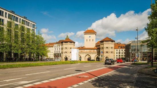 Admiral Hotel Munich