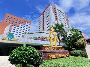 漢薩JB酒店(Hansa JB Hotel)