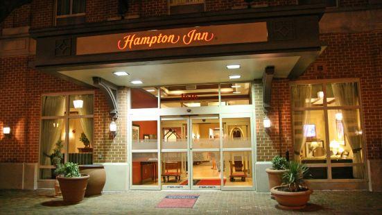 Hampton Inn Alexandria/Old Town