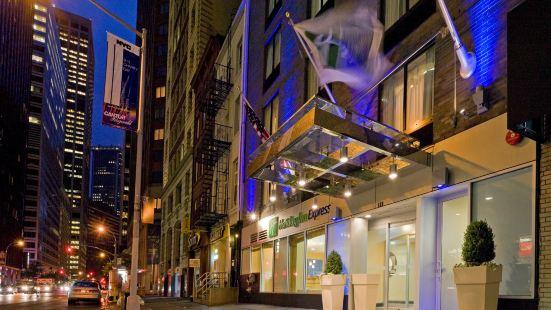 紐約市華爾街智選假日酒店