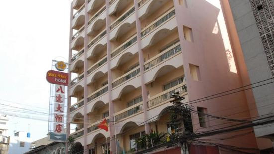 Bat Dat Hotel Ho Chi Minh City
