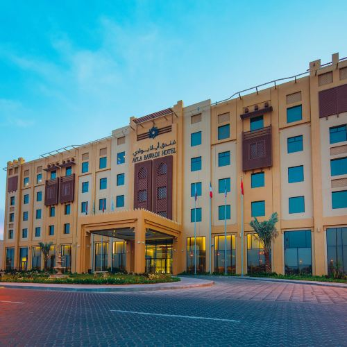 Ayla Bawadi Hotel & Mall