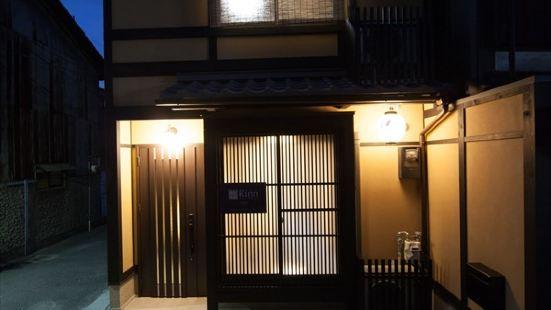 鈴 泉湧寺度假屋