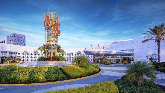 Universal's Cabana Bay Beach Resort Orlando