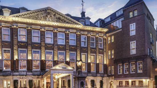 阿姆斯特丹索菲特傳奇大酒店
