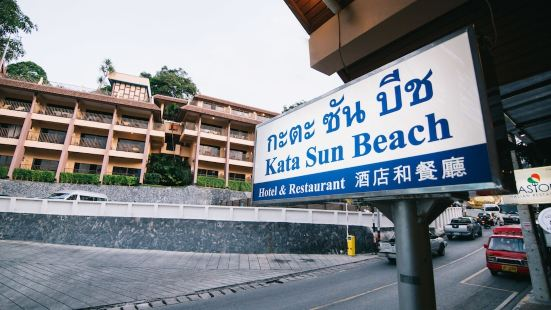 Kata Sun Beach Inn