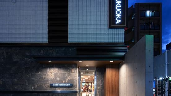 福岡唯一酒店