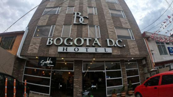 波哥大DC酒店