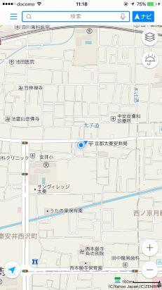 接地跨接线 日语