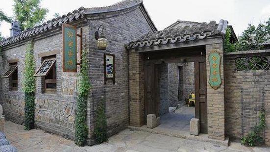 Linjia Inn