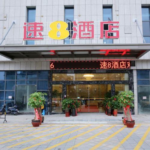 Super 8 Hotel (Ninghua Wanxing Square)