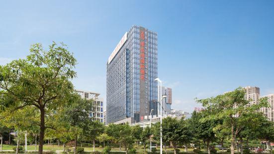 Vienna International Hotel (Jinjiang Jordan Center)