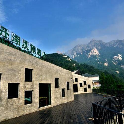 天柱山煉丹湖度假酒店