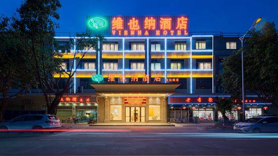 Vienna Hotel (Guangzhou Panyu Yayuncheng)