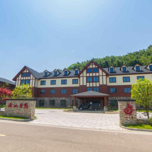 Longjing Villa Resort