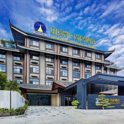 New Beacon Shangju Hotel (Yingshan Tourist Center Chaxiang Small Town)