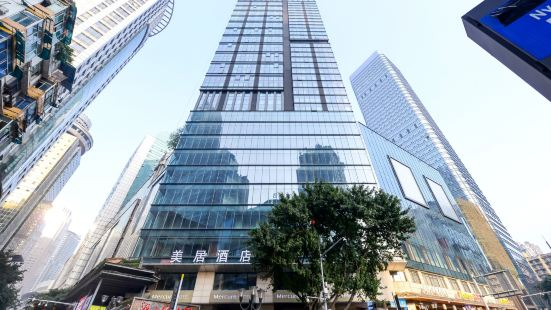 Mercure Hotel Chongqing Jiefangbei