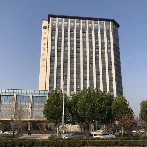 グランド メルキュール ホワユン ホテル