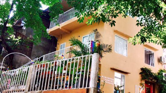 Yaxue Fensiwo Hostel