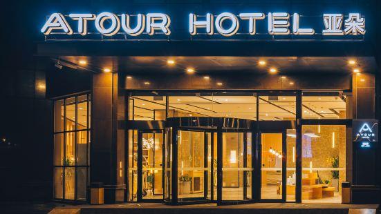 泗陽上海路亞朵酒店