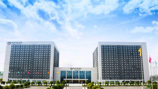 普定盛世中華大酒店