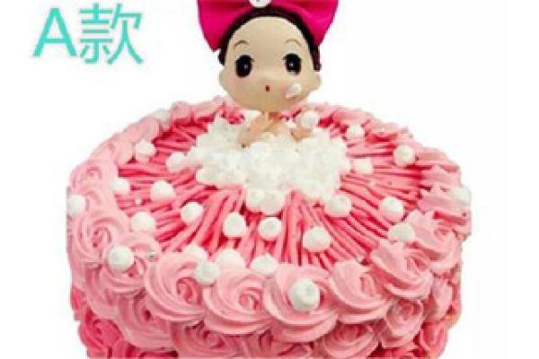 乐佳创意蛋糕                     仅售94元,价值148元8英寸可爱