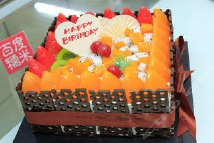 价值108元)  爱之恋蛋糕8英寸(1个,价值108元)  可爱兔子蛋糕8英寸(1