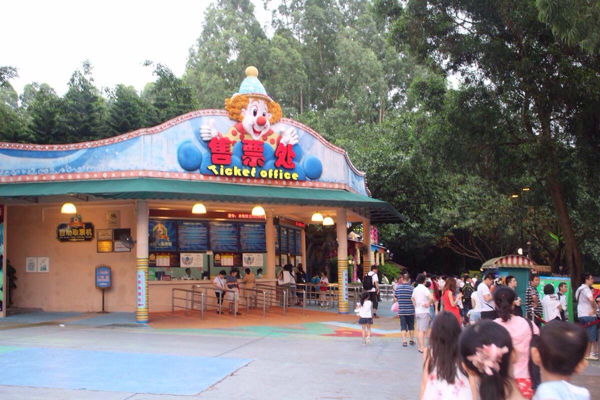 长隆野生动物园(儿童/长者电子门票)