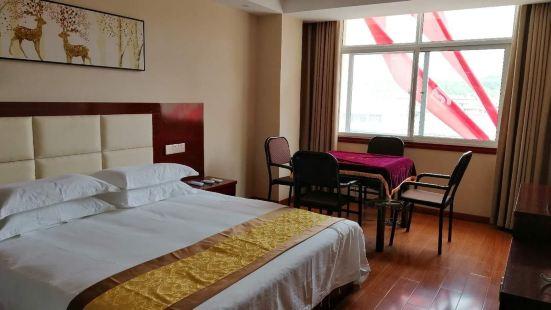 漢陰豪洲酒店