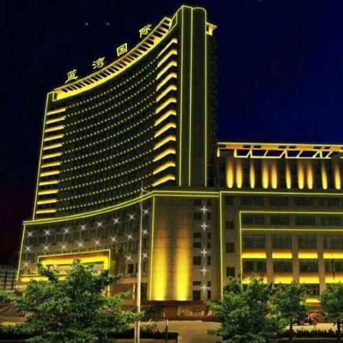 블루 베이 인터내셔널 호텔