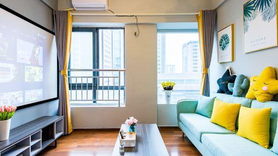 Chengdu Muyun Hotel Apartment
