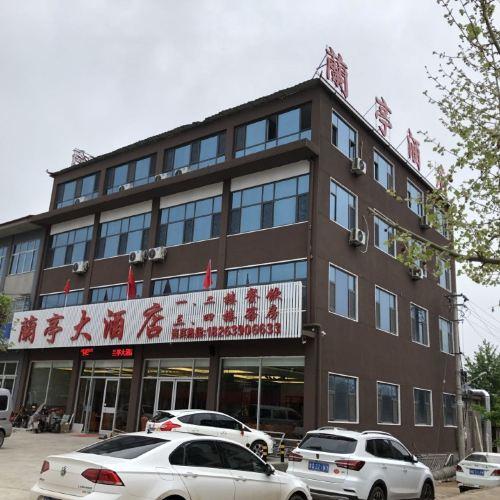 Mengyin Lanting Hotel