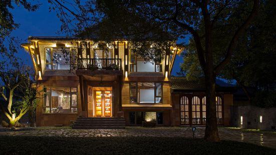 安吉簾青鄉村酒店