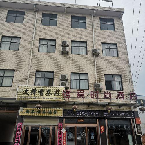 Qishan mingai fashion hotel