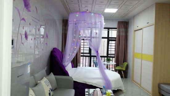 Lianjia Boutique Apartment