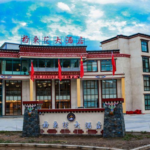 Gesanghua Hotel