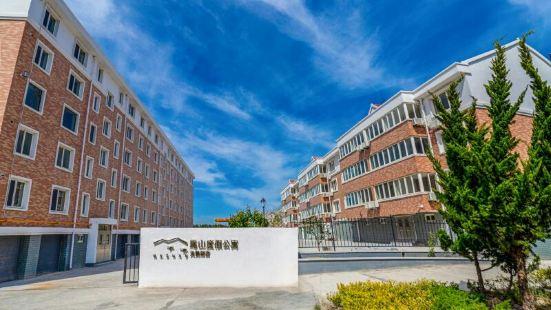 Rongcheng Mashan Holiday Apartment